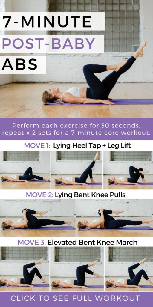 7 Exercises for Postpartum Recovery +Diastasis Recti |Nourish Move Love