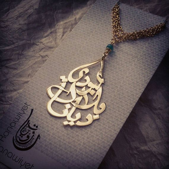 Intricate arabic calligraphy name pendant with agate stone for Arabic letter necklace