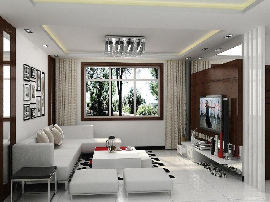 Modern Living Room Small Space