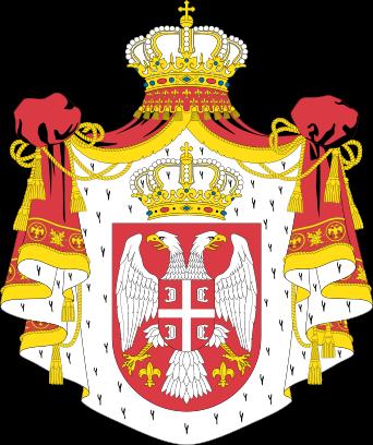 Pin von Branka Tkalac auf Razno in 2020 Wappen, Serbien
