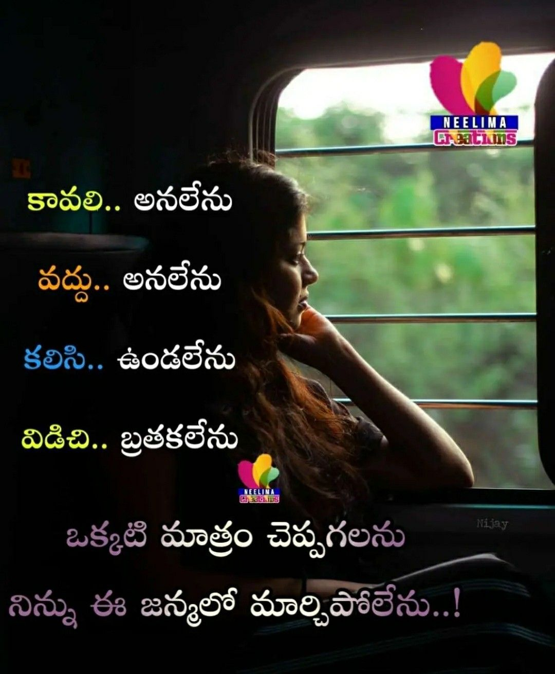 Pin By V J On Love Quotes In 2020 Life Lesson Quotes Telugu Inspirational Quotes Love Quotes For Her