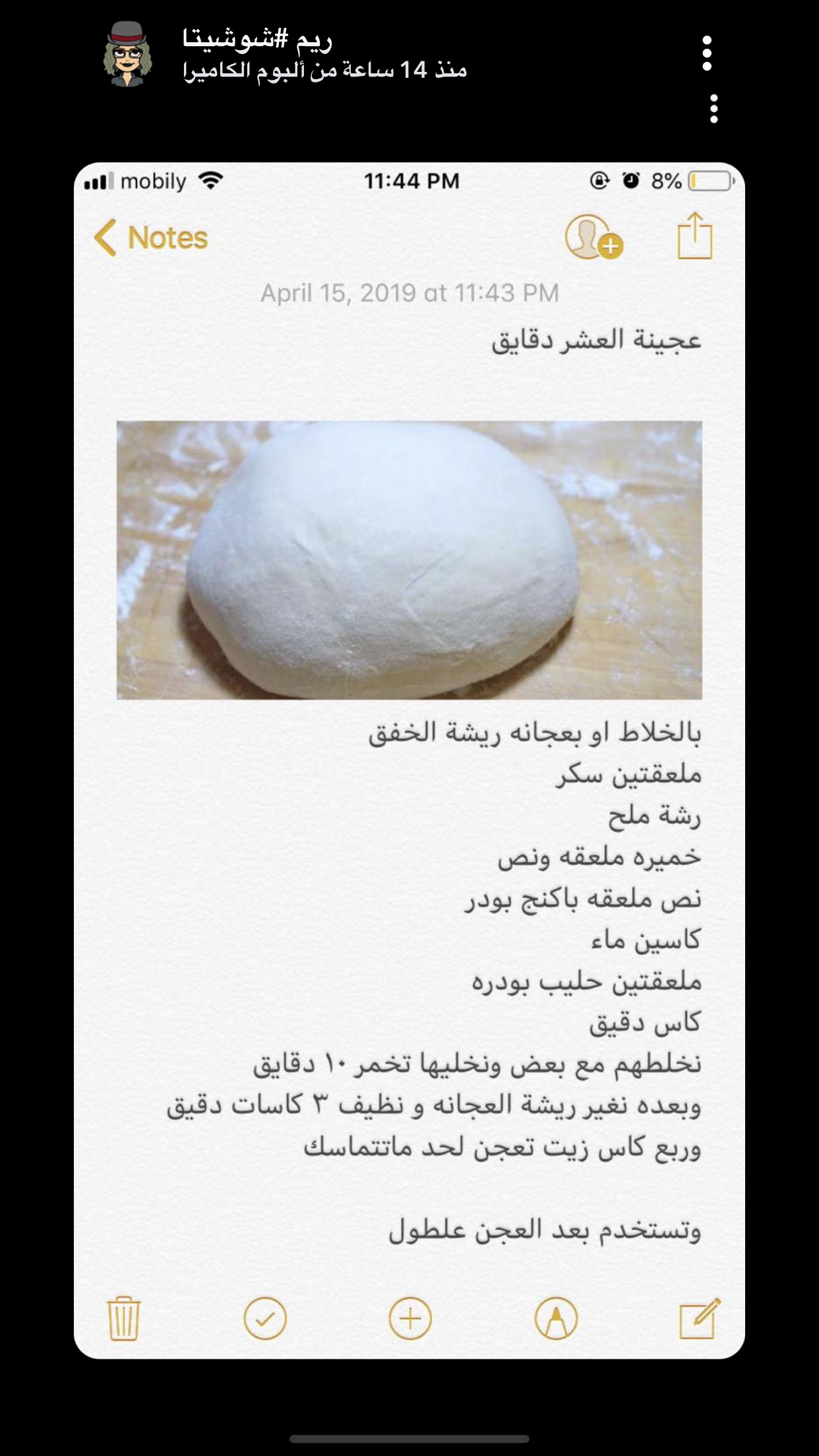 Pin By Dunia Murad On Food Cooking Recipes Desserts Food Arabic Food