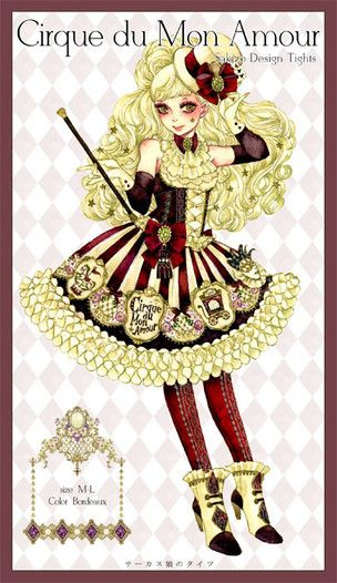 サーカス娘のタイツ(赤) - SAKIZO
