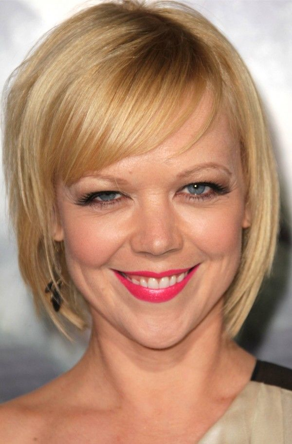Short layered bob hairstyles trends 2016 short hair 2018 bob hairstyle solutioingenieria Choice Image