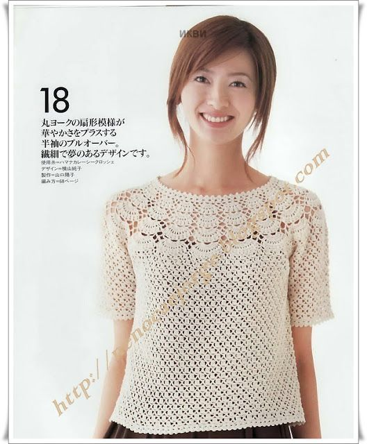 Blusas de crochet graficos - Imagui | 3 Крючком | Pinterest | Blusas ...