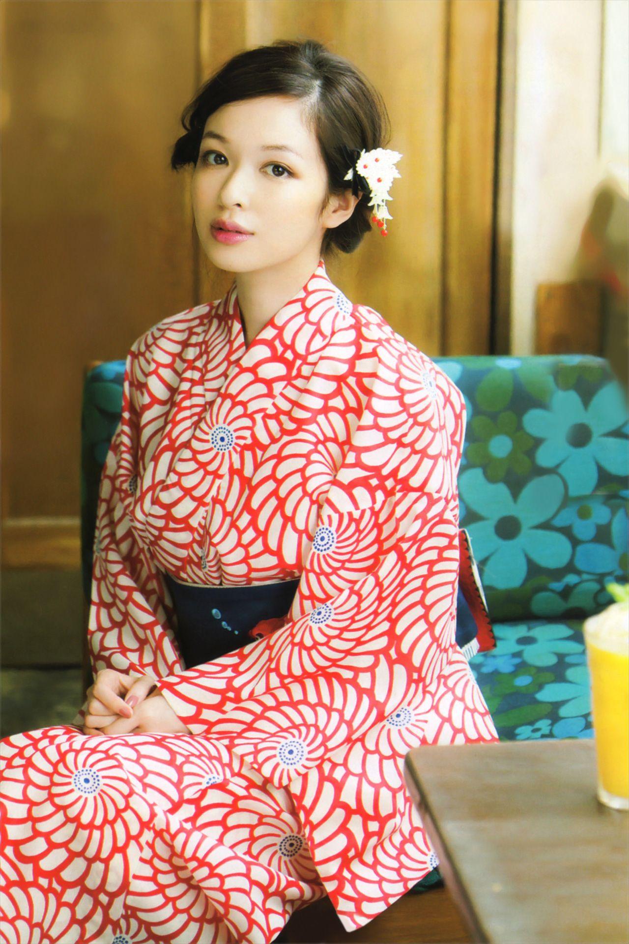New modern kimono | Kimonos | Pinterest | Japon, Geishas y Kimono ...