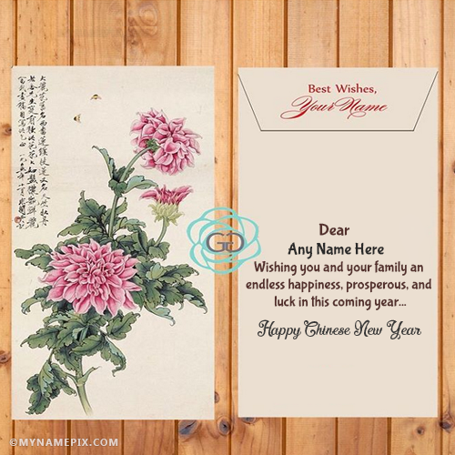 Best Wishes Chinese New Year Cards With Name Chinese New Year Card New Year Card Chinese New Year Greetings