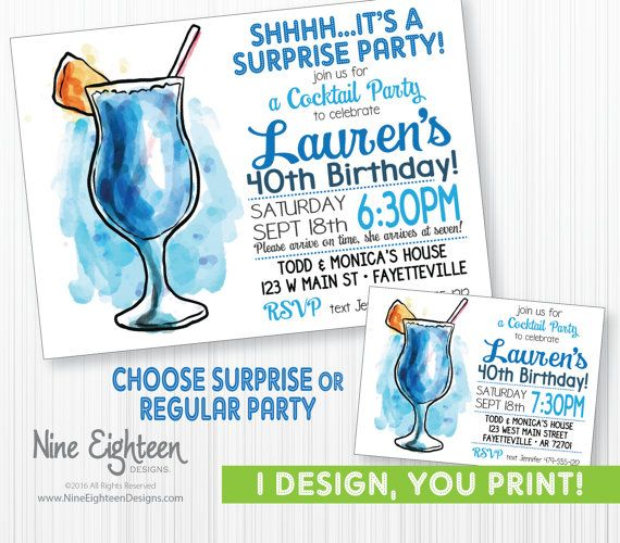 Surprise Party Invitation. Cocktail Birthday by NineEighteen ...
