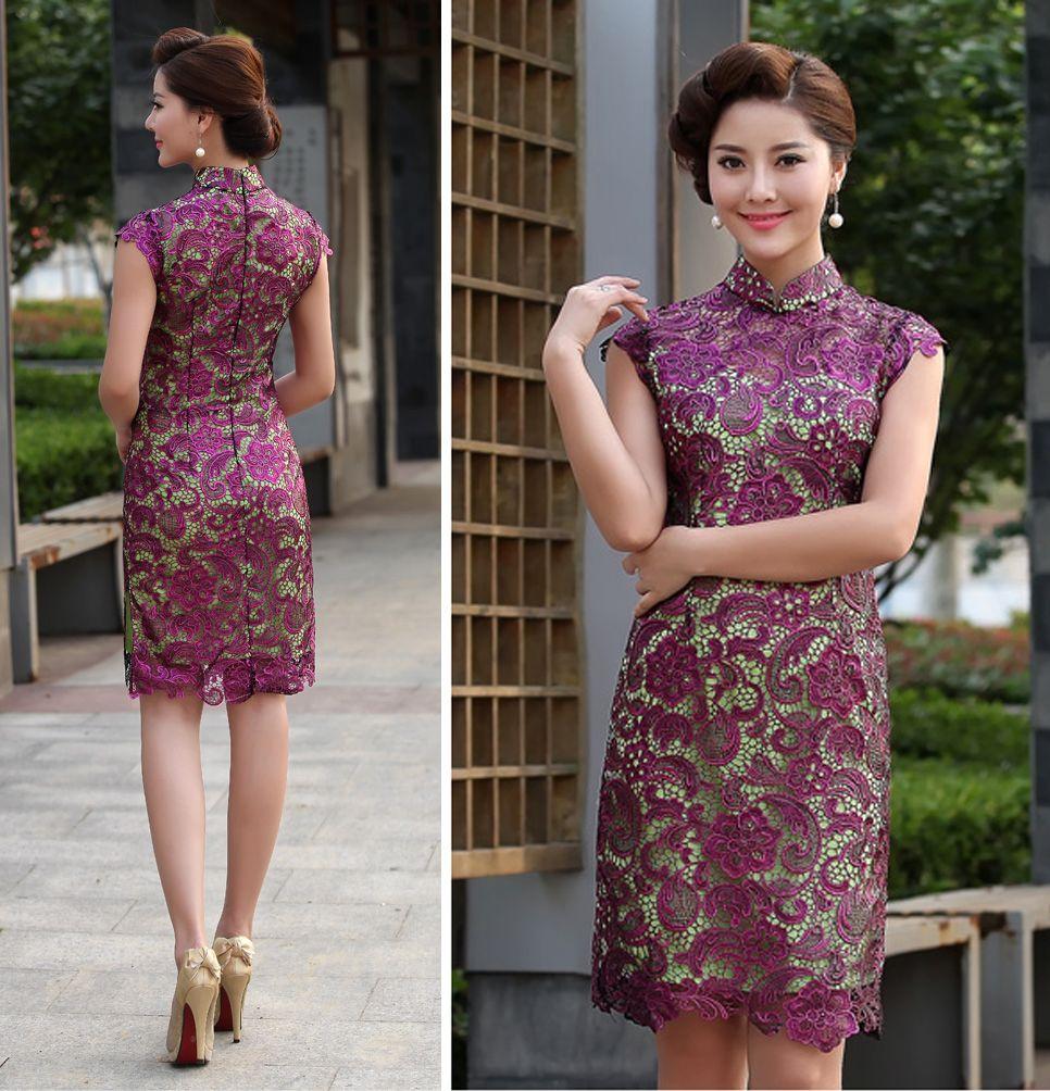 Purple lace green lined short modern qipao cheongsam dress   Chinese ...