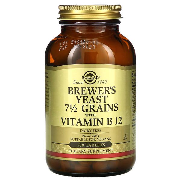 Now Foods فيتامين ب 12 2000 مكجم 100 قرص استحلاب Iherb Now Foods Vitamin B Dietary