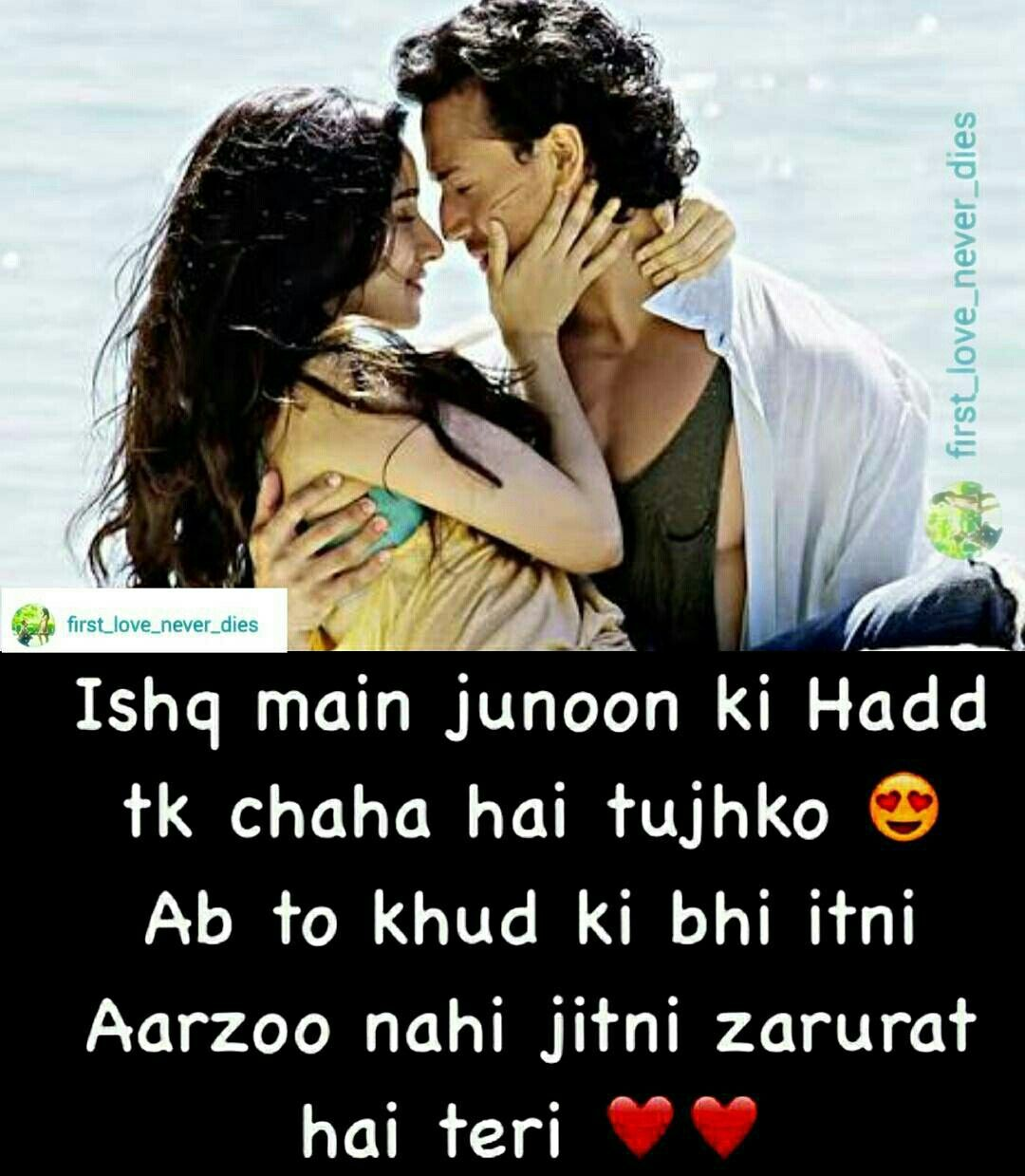 Beautiful True Love Facebook Quotes Love Quotes Collection Within Hd Images