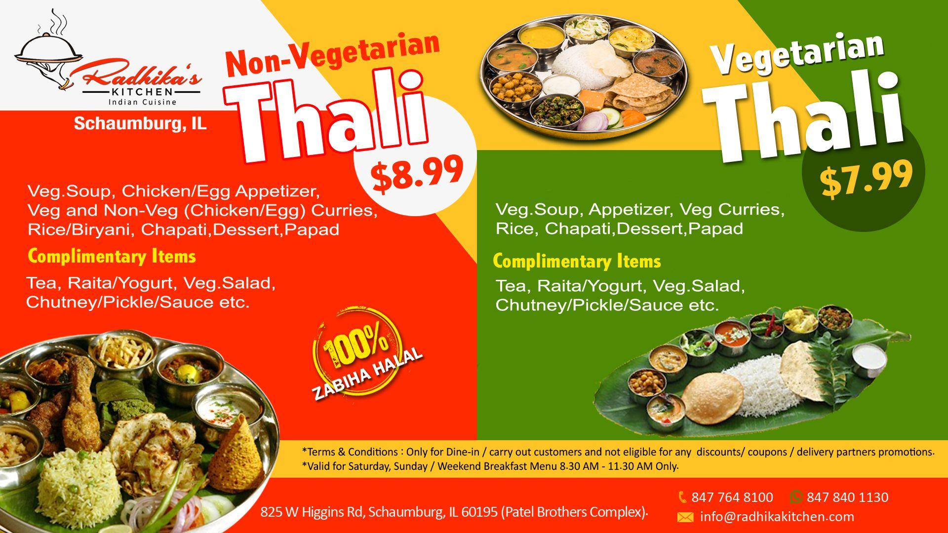 Thali Veg Non Veg Radhika S Kitchen Schaumburg Www