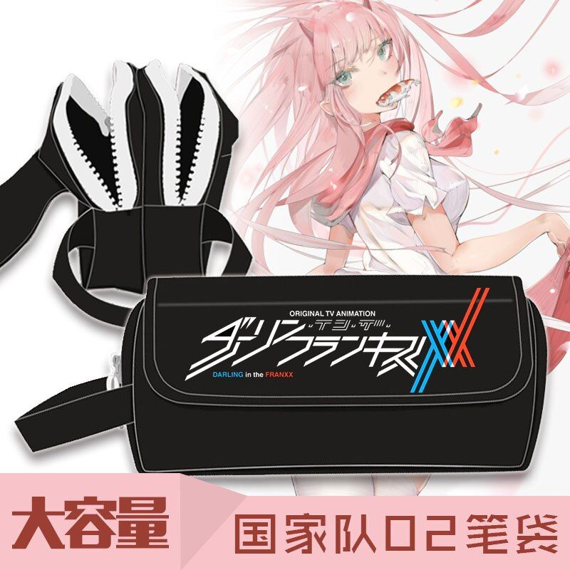Anime Pencil Case DARLING in the FRANKXX 002 Cosplay Student Pen Bag Cosmetic Bag High Capacity School Stationery box