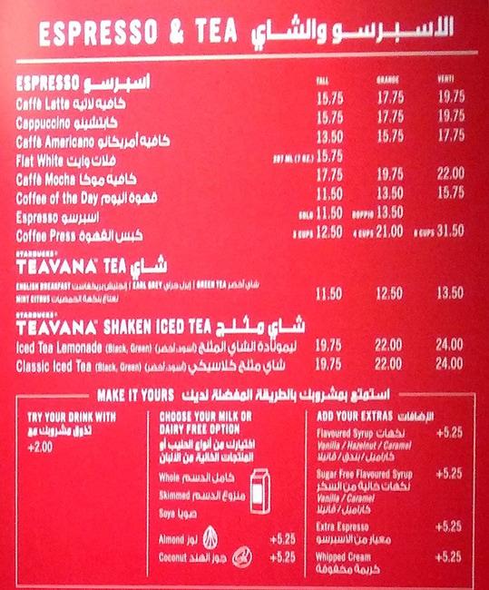 Starbucks Menu Menu For Starbucks Dubai Marina Dubai Zomato Starbucks Menu Starbucks Dubai