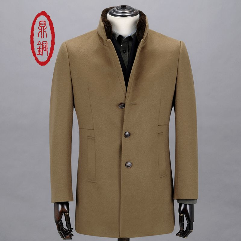DINGTONG Wool Cashmere Coat Men's Single Breasted Long Trench ...