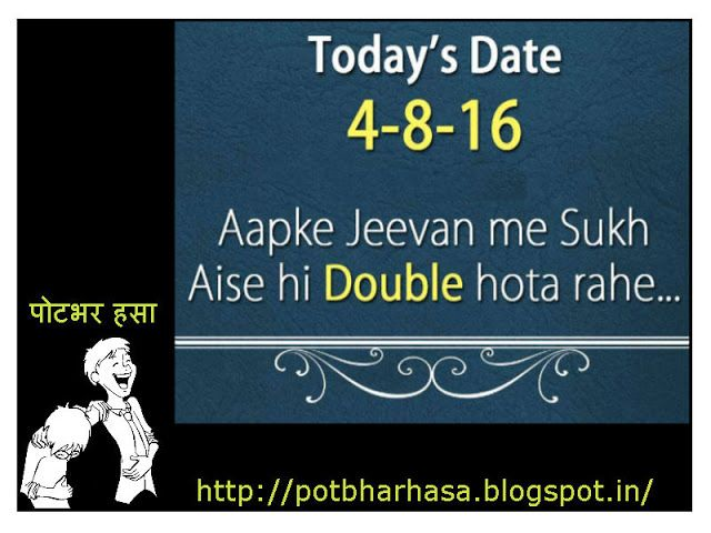 Funny dating sms jokes