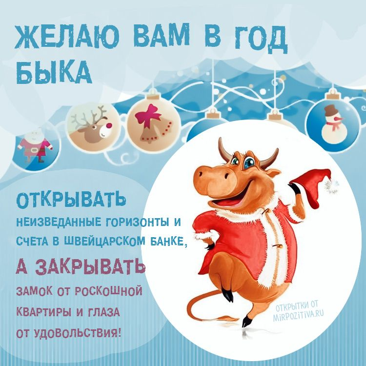 Pin By Natalija Krievane On 2 0 2 1 Happy New Year Cards Happy Birthday Cards Merry Christmas And Happy New Year