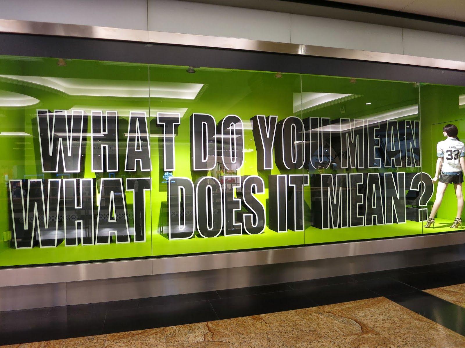 Harvey Nichols - March 2014 - Dubau via retailstorewindows.com