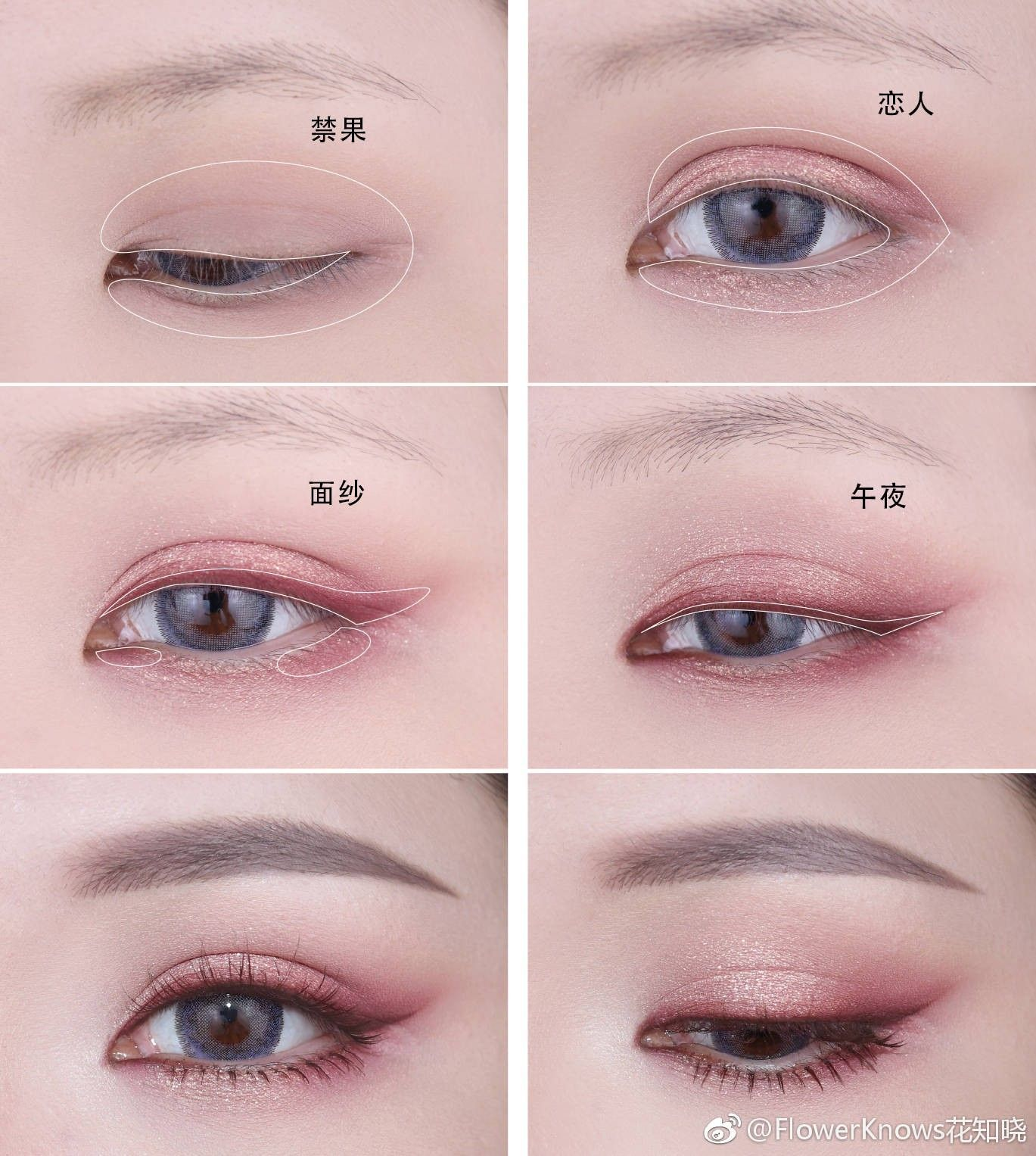 Tried And Tested Skin Care Tips Korean eye makeup, Asian