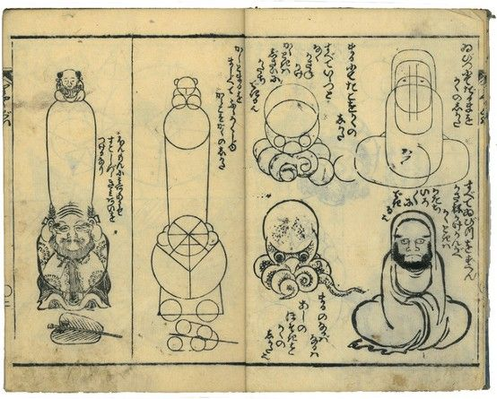 Hokusai drawing book drawings pinterest peinture dessin dessin et peinture - Apprendre a cuisiner japonais ...