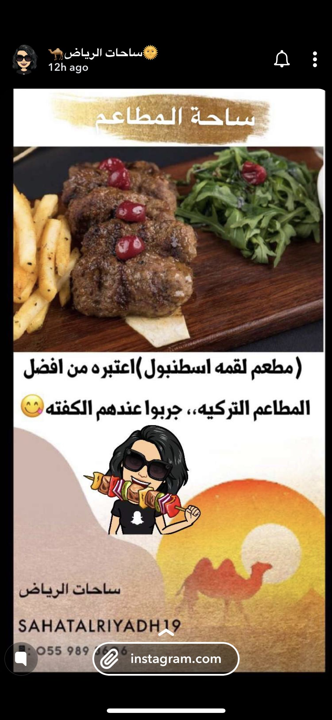 Pin By Bero Sh On Riyadh Places Beef Food Meat