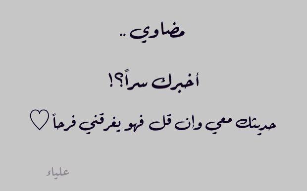 صديقتي احبك جدا Calligraphy Arabic Calligraphy Arabic