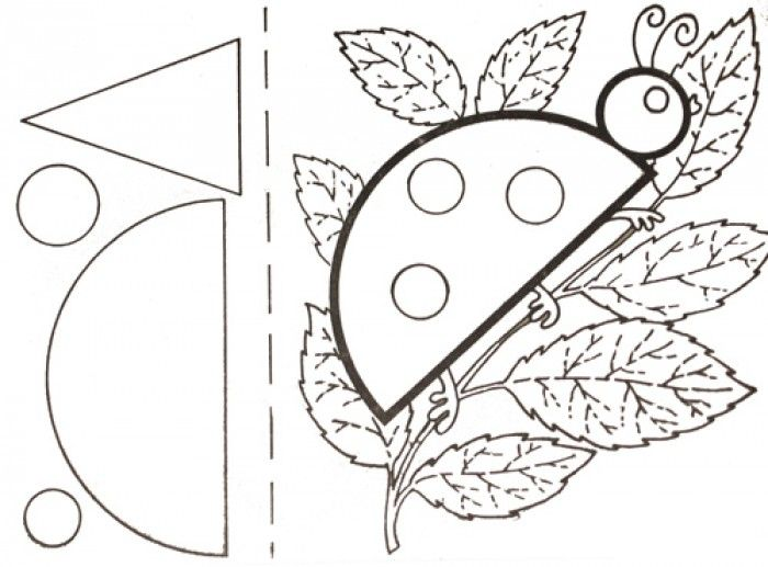 Аппликации для детей из геометрических фигур ...