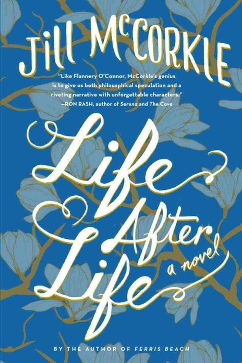 Jill McCorkle's latest novel!!