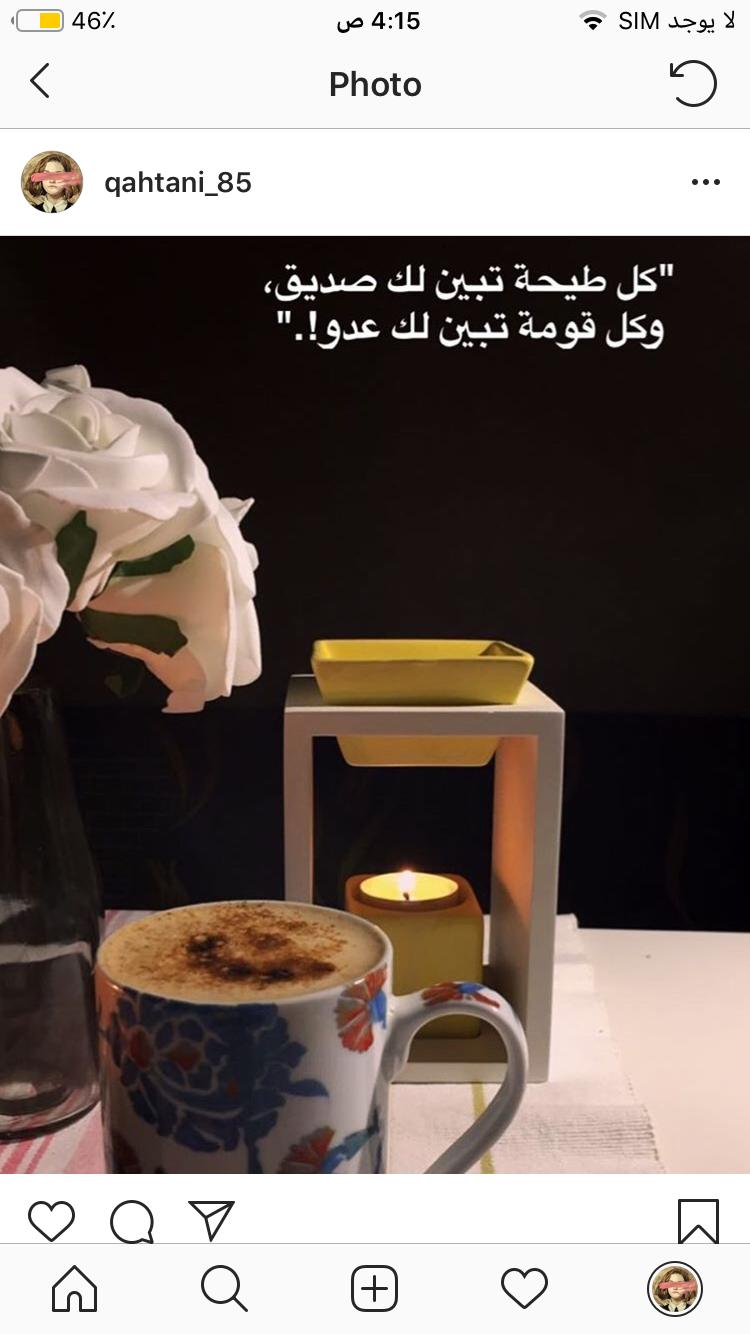 Homedecor Style Snow Snapchat Art Keto Fashion Instagram Home سناب تنظيم افكار ترتيب حلى طبخ سنابيات Tableware Glassware Kitchen Appliances