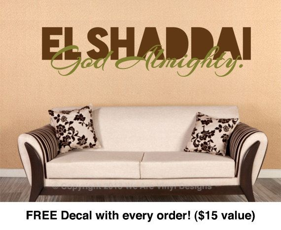 Religious Wall Quote. EL SHADDAI