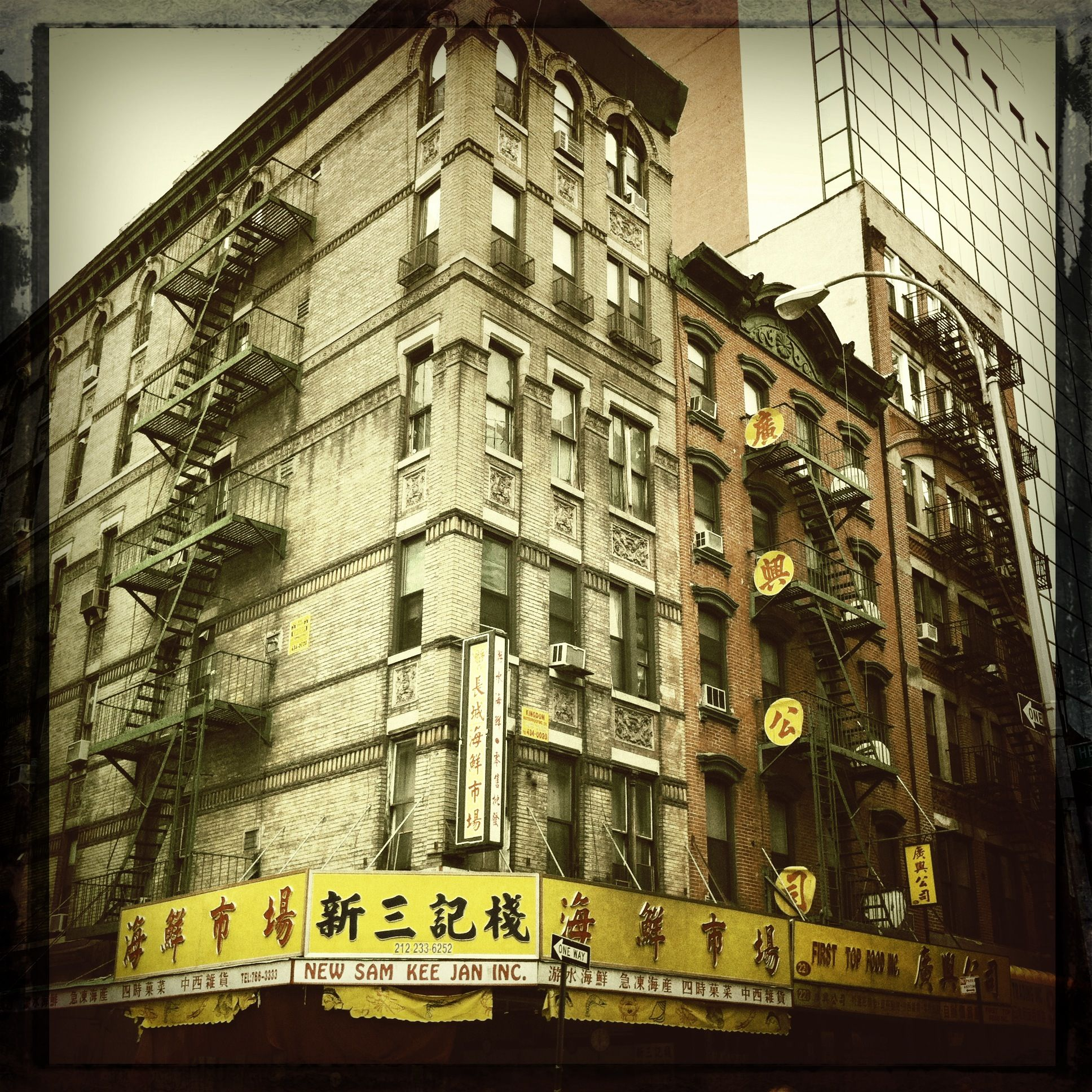 Little China in NYC