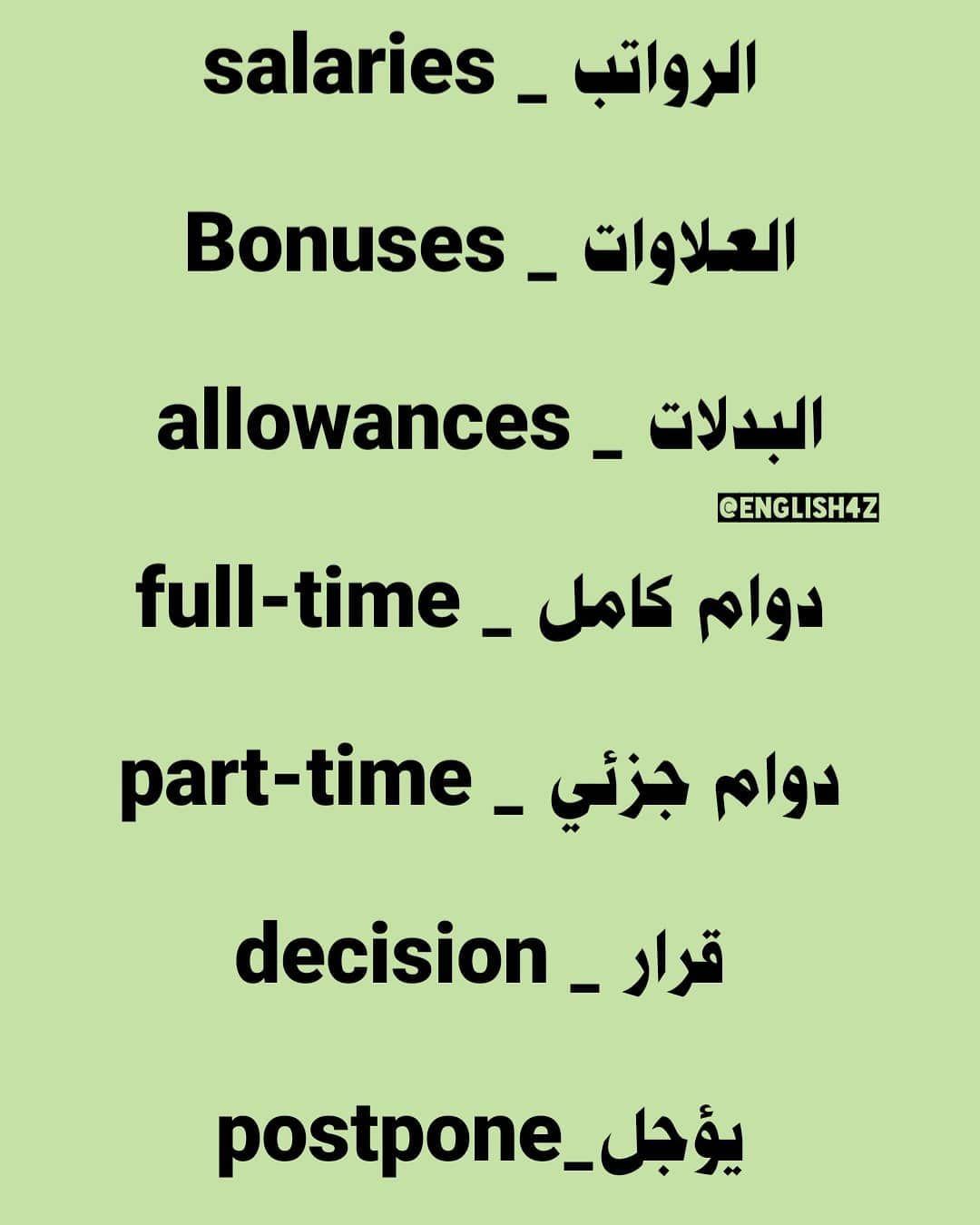 مرحبا بك لتعلم اللغة الانجليزية كلمات مترجمة صور انجليزي لغة عربية لغة انجليزية محتوى متنوع اقتباسات إنجليزية أخبار مترجمة ع Learn English Learning Math