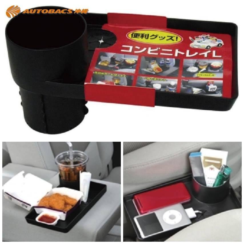 カー用品紹介コーナー おしゃれまとめの人気アイデア Pinterest Autobacs Okinawa ドリンクホルダー コンビニ トレイ