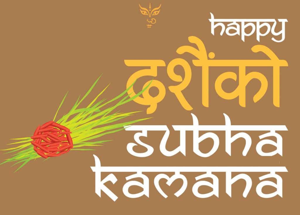 Happy Dashain 2069 Cards and wallpapers Social Media And