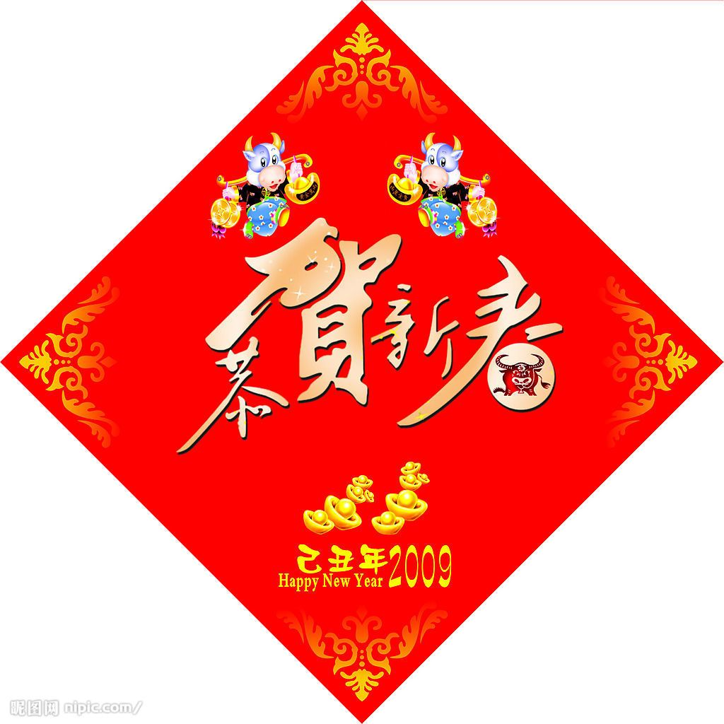 Chinese new year,Chinese new year decorations and clip