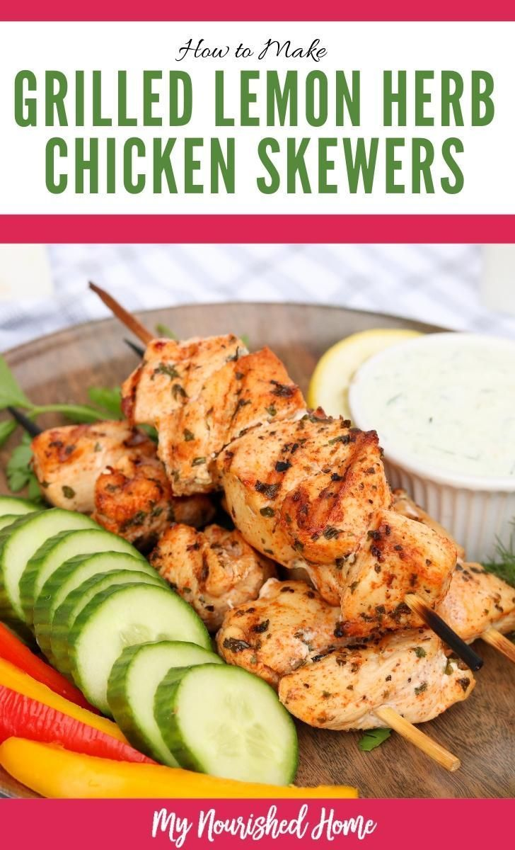 Mediterranean Grilled Chicken Skewers