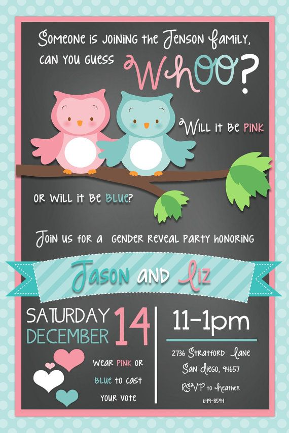 Owl Gender Reveal Party Invitation | Gender reveal party invitations ...
