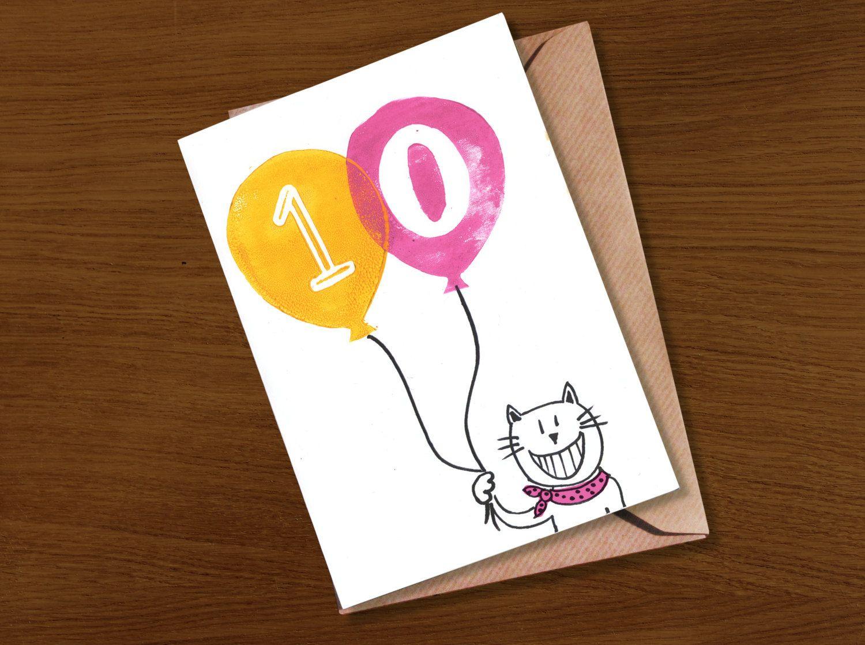 Age 10 Birthday Card Age 11 Birthday Card Age 12 Birthday Etsy Birthday Cards 16th Birthday Card Birthday Cards For Boys