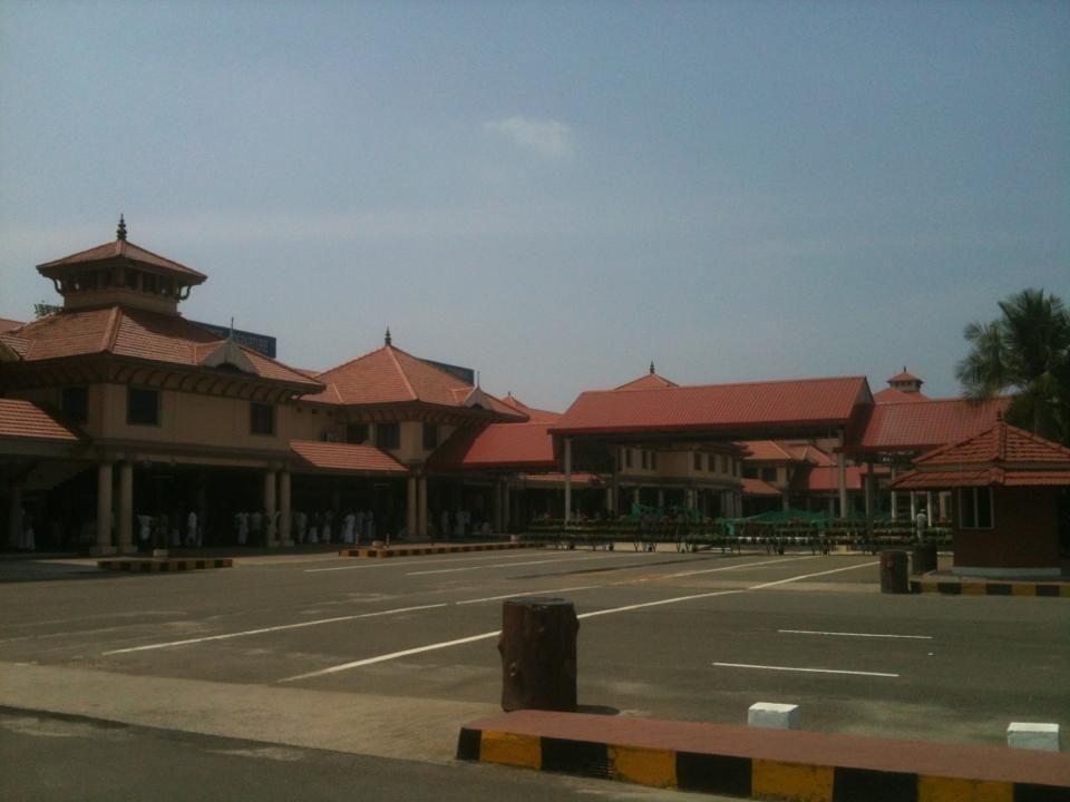 Cochin International Airport