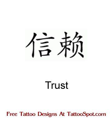 Imgs For Japanese Symbol For Trust Symbols Pinterest Trust