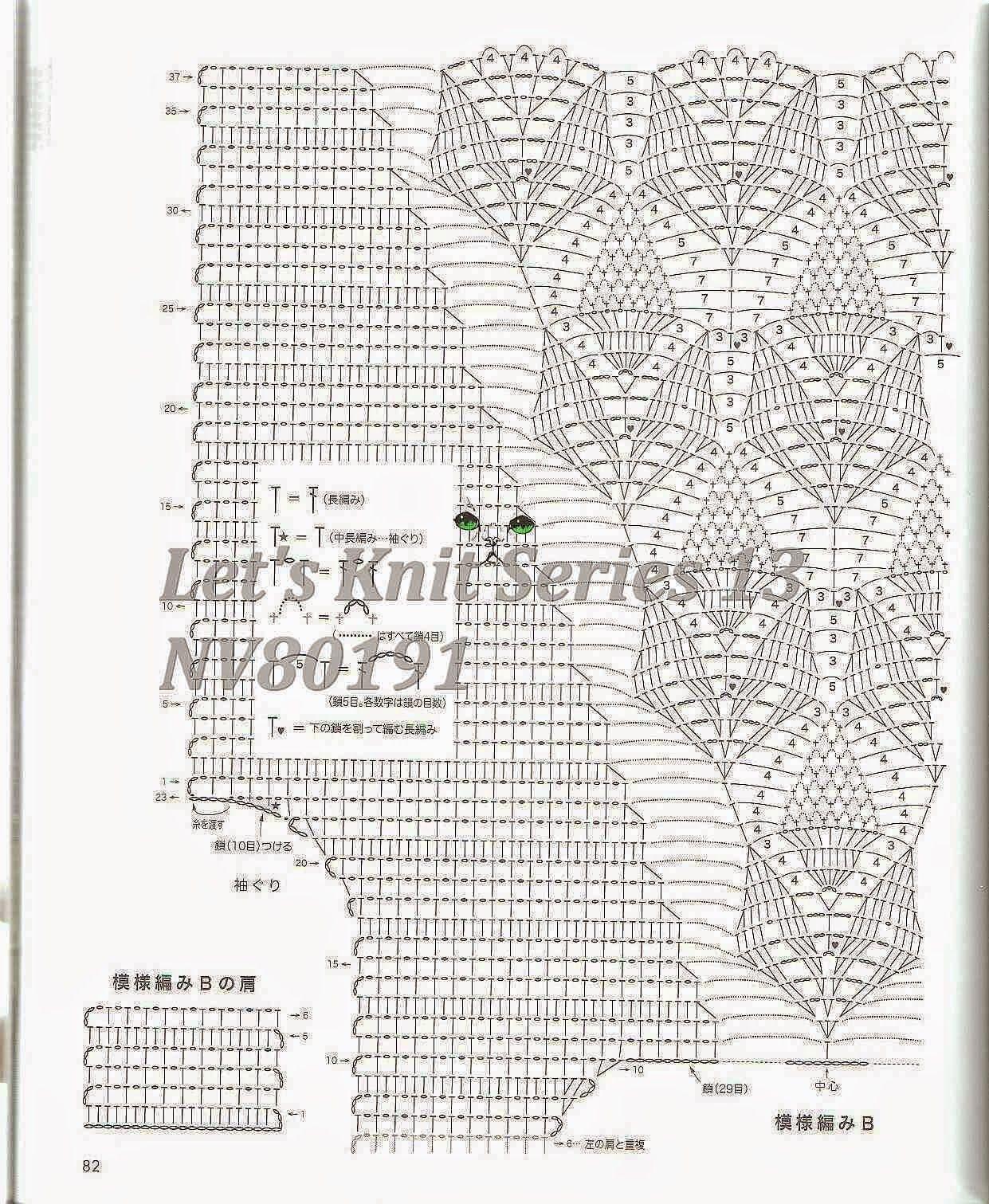 Pin de aure hernandez en chalecos | Pinterest | Patrones de crochet ...