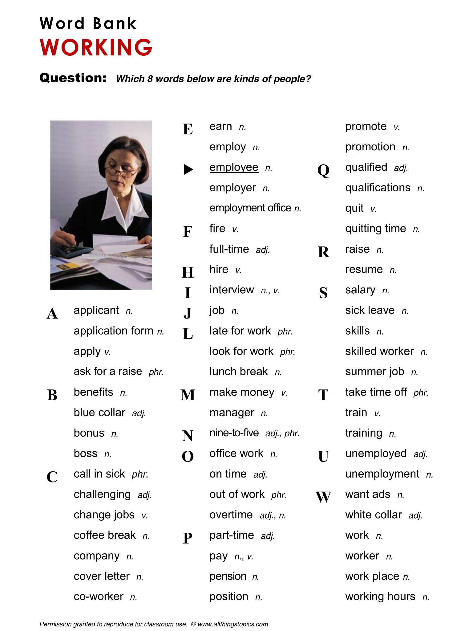 English Vocabulary Tests