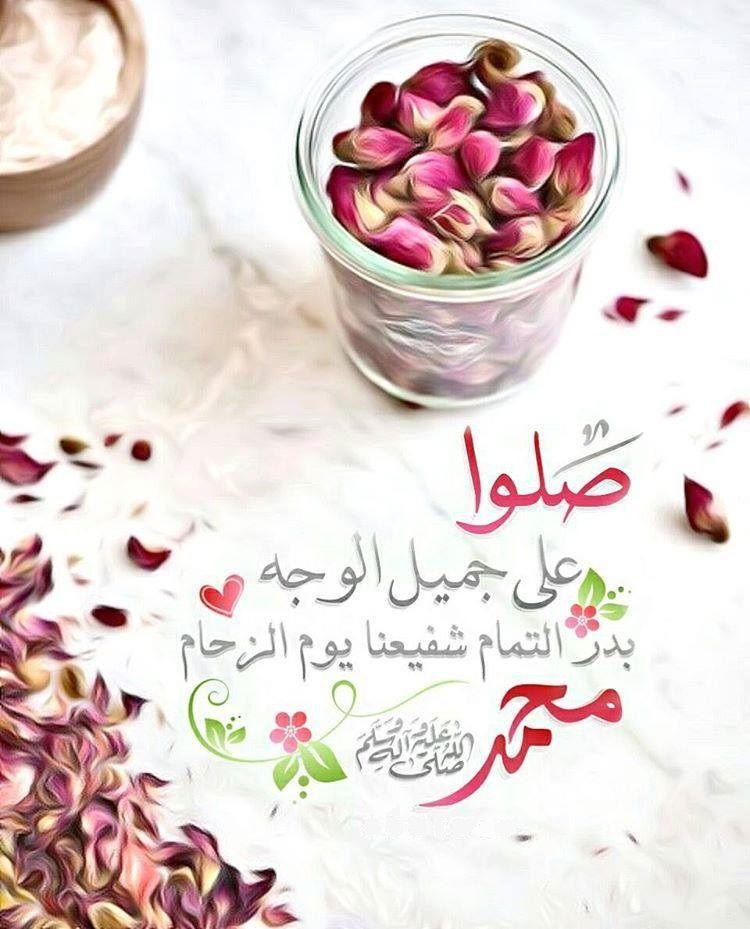 Desertroseاللهم صلي وسلم وبارك علي سيدنا محمد وعلى آله