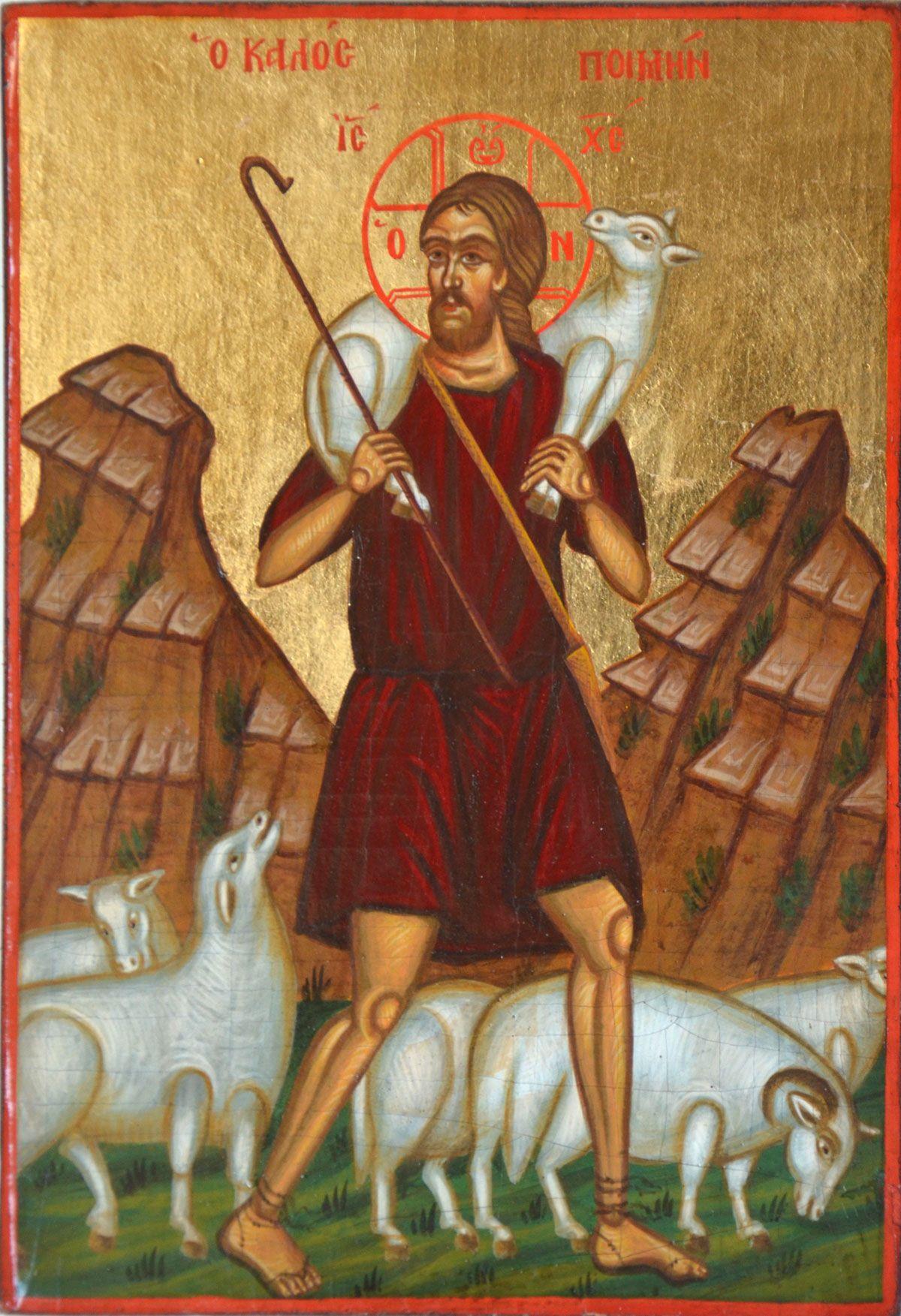 Good shepherd funeral home rome ga - Jesus Both Good Shepherd And Lamb Of God