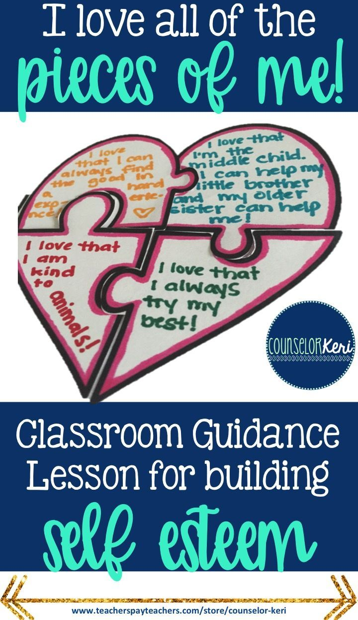 Valentines Day Self Esteem Activity Classroom Guidance Lesson