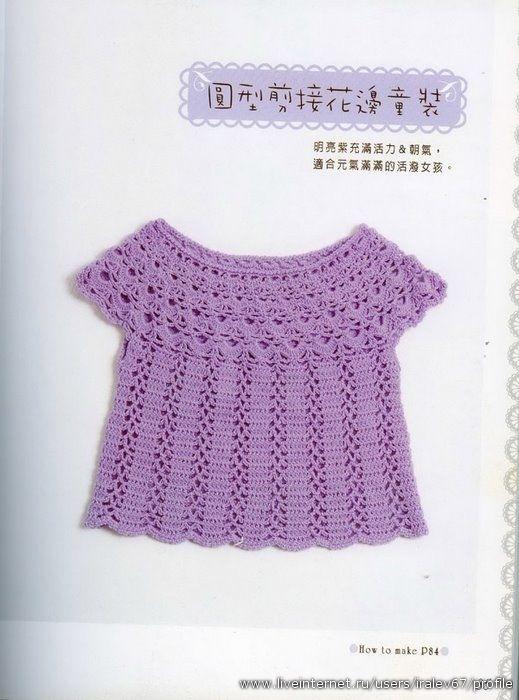 Knitting Home Craft №38 (Вязаные модели для молодежи, свзанные крючком). Обсуждение на LiveInternet - Российский Сервис Онлайн-Дневников
