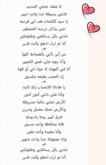 د سعاد الصباح Photo Quotes Words Quotes
