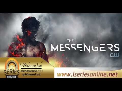 the messengers season 1 ep.1-3 ซับไทย