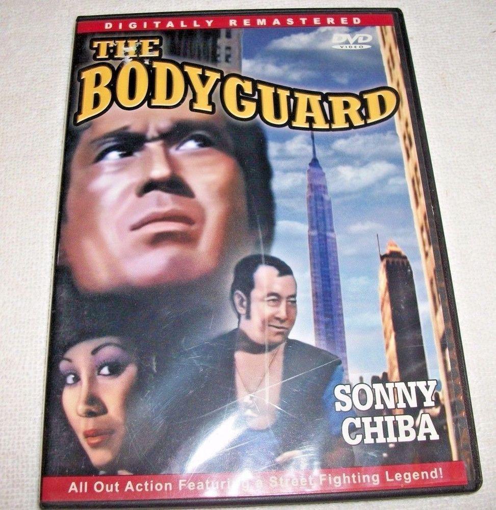 The Bodyguard (DVD, 2006) Sonny chiba, Bodyguard, Chiba