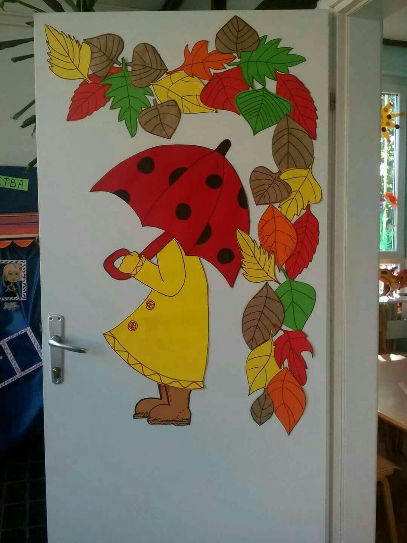 Autumn door kipr b land projektek pinterest for Addobbi natalizi maestra mary